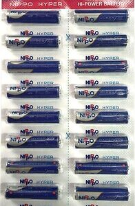 Battery Nippo AAA